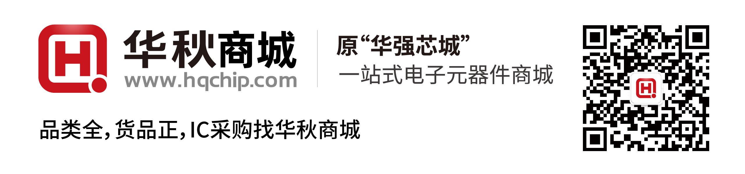 商城公眾號微信尾圖banner.png