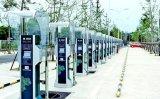 """在推动""""新基建""""中扛起大担当 新能源汽车充电桩建设将加快"""