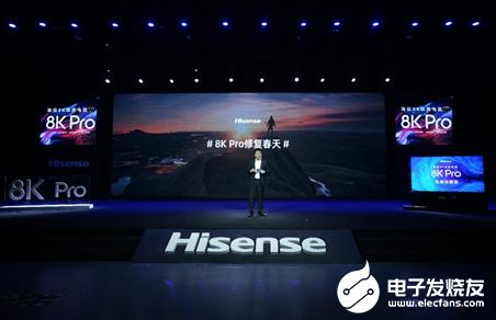 海信U9系列8K Pro双屏电视 精准还原了HDR高动态影像和10亿级色彩容量