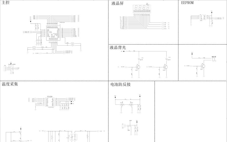 额温枪的电路原理图和PCB图免费下载