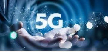 工信部已充分发挥5G技术优势培育出了一批5G典型应用