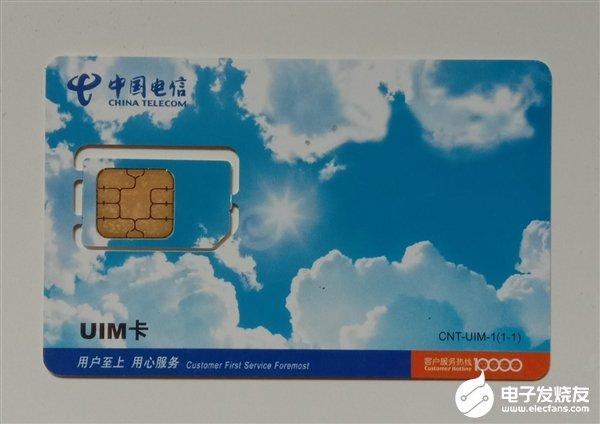 历代天翼UIM手机卡图集 从一开始的32K容量到...