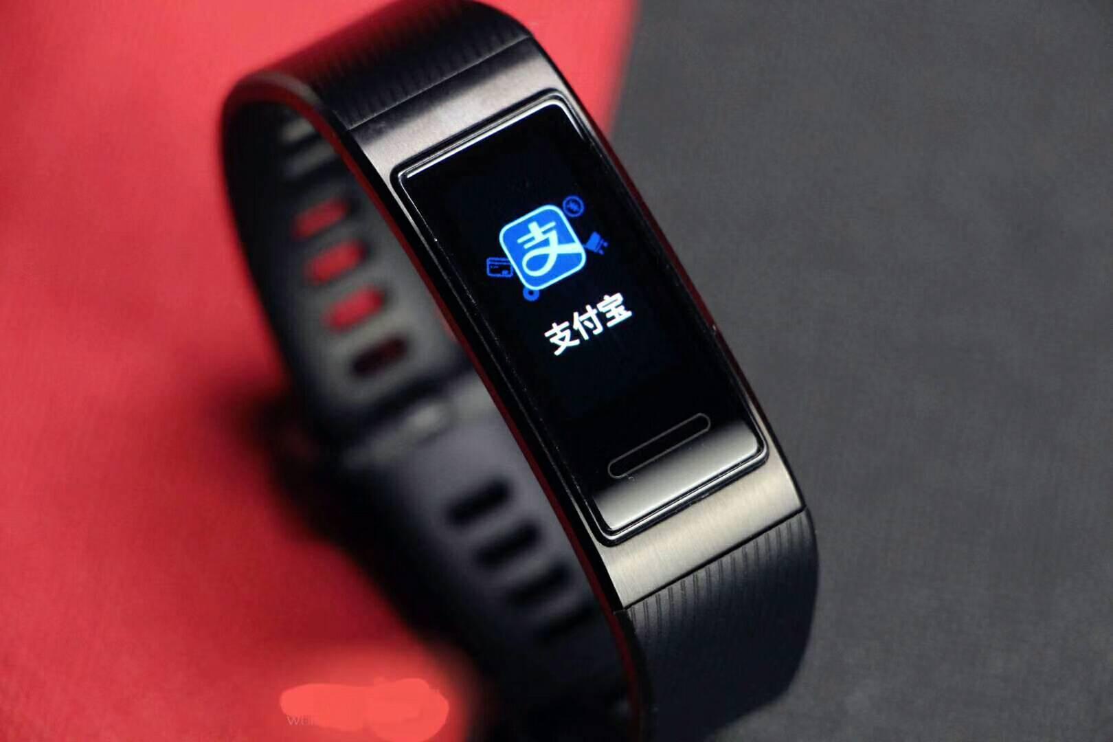 智能手环/手表支持支付宝免密支付开发方案