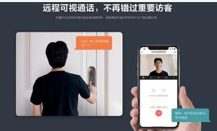 萤石面对未来安全智能生活推出了一款全新的可视智能门锁