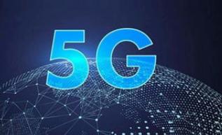2025年中国5G网络建设的累计投资将达到1.2...