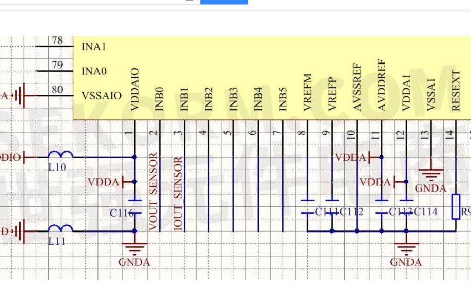 CS32F03X常见问题和解答合集