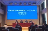 无锡5G产业发展规划发布 明确今年底5G产业规模...
