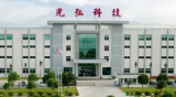 光弘科技惠州第三工业园加快建设 开始生产5G产品
