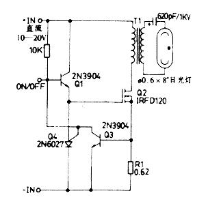 日光灯低压直流驱动电路图解析