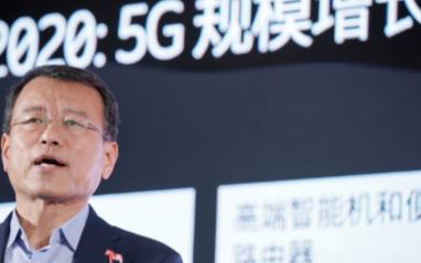 爱立信推出原生AI设计与5G系统平台,助于实现更...
