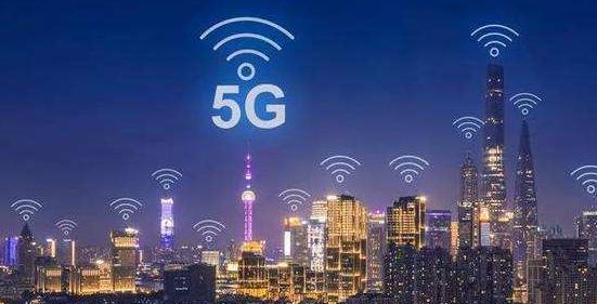 疫情期间我国新建4G和5G基站超6.3万个