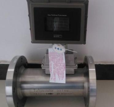 天然氣渦輪流量計的使用說明