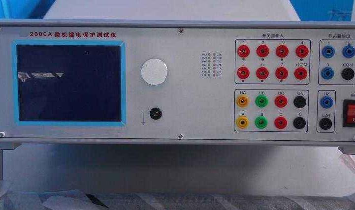 微机继电保护测试仪的使用说明