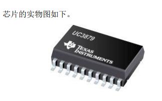 UC3879移相控制芯片的详细资料介绍