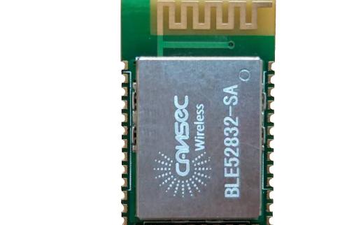 BLE52832模(mo)塊的數據手冊(ce)免費(fei)下載(zai)