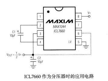 ICL7660典型应用电路图