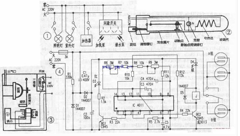 水族箱配电器的原理结构