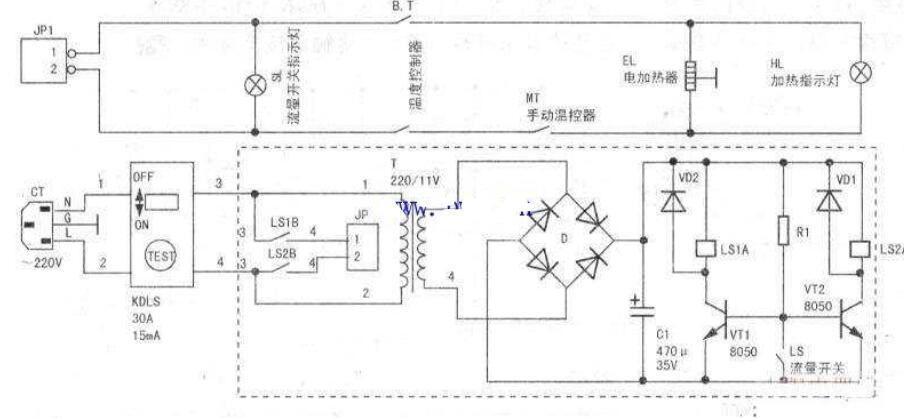 海尔大海象电热水器工作原理图