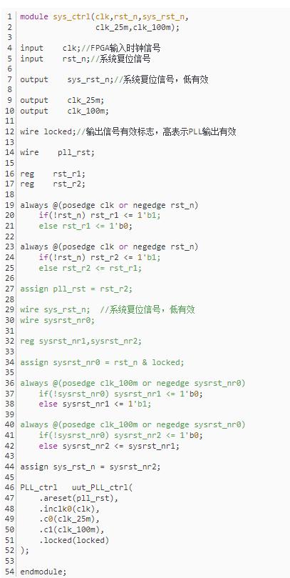 FPGA设计:PLL 配置后的复位设计