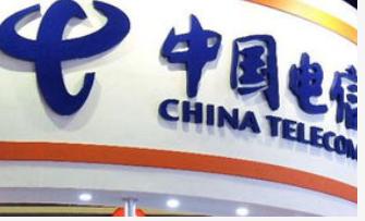 中国电信正式公布了2020年2月运营数据