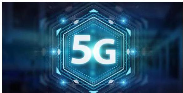 智能家居的性能能否利用5G技术来提升