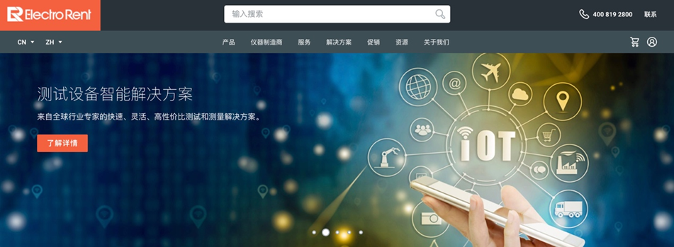 支持線上資產優化管理,益萊儲官網全新改版上線