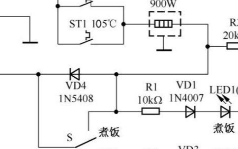 熔断器的识别方法以及应用电路的分析