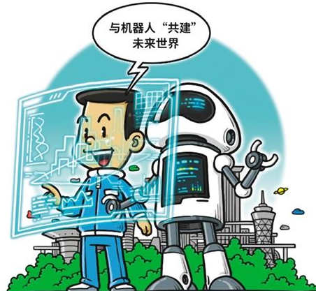 工业互联网将如何推动制造业转型升级