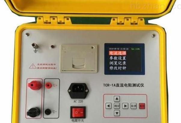 直流电阻测试仪的功能特点及注意事项
