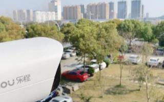 乐橙TF1D-LED摄像机即将推出,搭载全彩夜视功能超赞