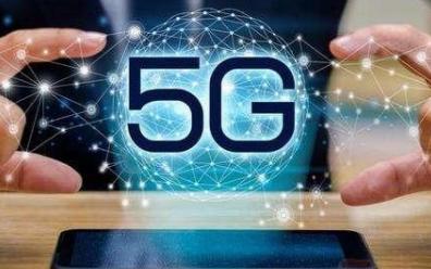 """2020年待疫情结束后,5G将成为新一个""""大风口..."""