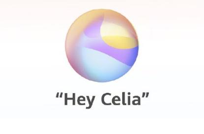 华为P40系列手机首发EMUI 10.1系统,带来全新Celia语音助手