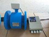 LDG-200S电磁流量计故障排查方法