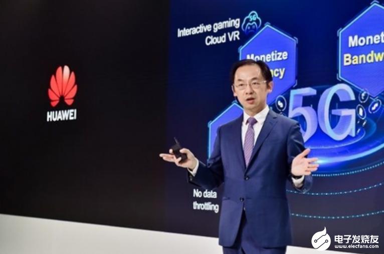 华为被SA评为5G标准化贡献最大第一名