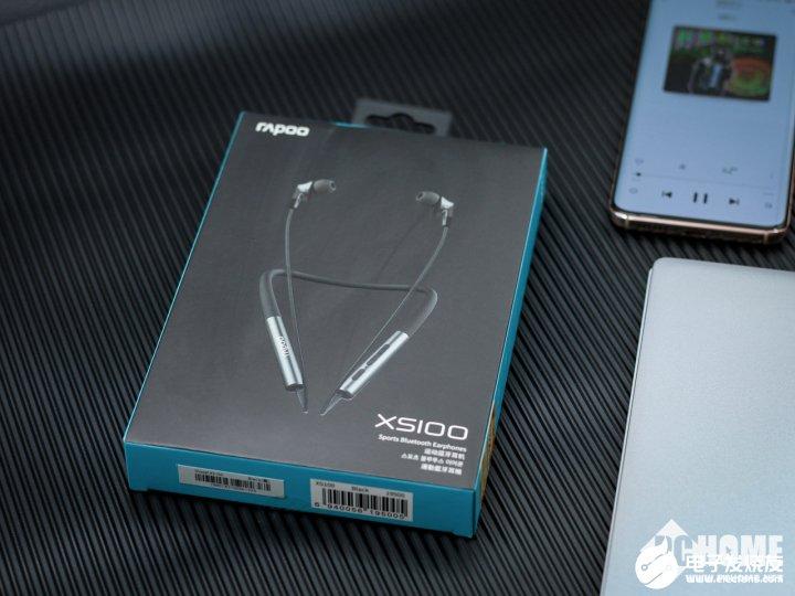 雷柏XS100颈挂式蓝牙耳机体验,针对痛点需求进行了设计优化