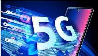 真假5G用户之争将会如何影响运营商的5G用户拓展