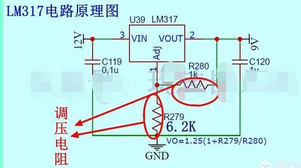 实现DC12V转化为DC9V的两种方法