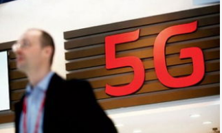5G与经济社会各领域融合发展的步伐将有望进一步加...