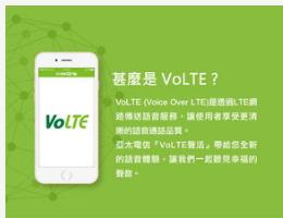 中(zhong)國(guo)聯通正(zheng)式公布了VoLTE炫(xuan)鈴(ling)音視頻(pin)融合放音平台集(ji)采結(jie)果