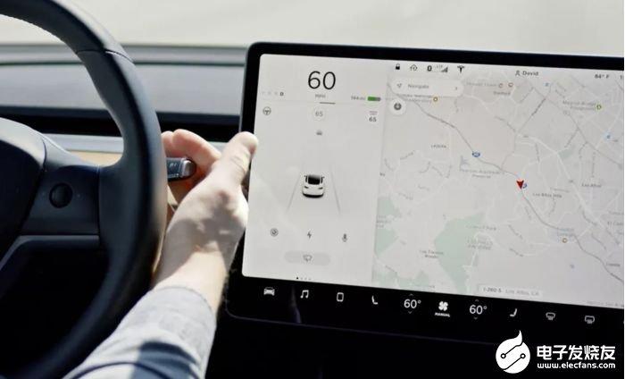 特斯拉自动驾驶添新功能 自动识别红绿灯并提示停车位置