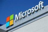 微软即将推出的无光盘XboxOneS,代号为Maverick