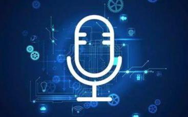 Mozilla的新開源模型將會徹底改變語音識別