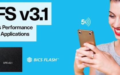 铠侠与西数推出面向智能手机的UFS 3.1存储器