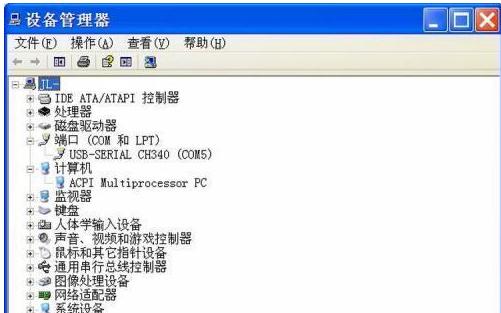 系統安(an)裝為什(shi)麼CPU驅(qu)動不要安(an)裝