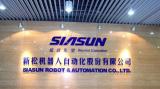 新(xin)松機器(qi)人的軸孔裝配工業機器(qi)人系統專利