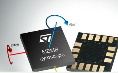 物聯(lian)網時代(dai)我國(guo)MEMS產業的能發展起來(lai)嗎