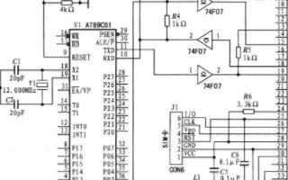 基于单片机和TC35i型无线通信GSM模块实现LED显示屏设计