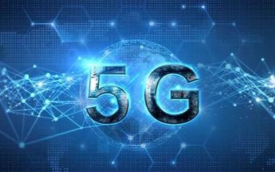 毫米波和独立组网将成为5G发展新趋势的关键