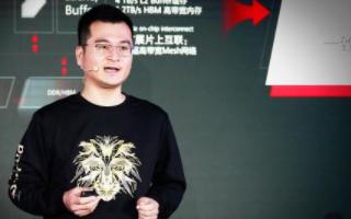 华为Atlas为行业智能转型提供全栈全场景支持