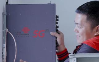 广东联通打造5G+SCADA+APS/MES系统...